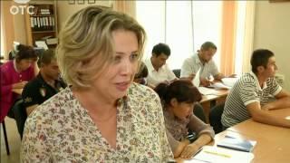 Мигрантов обяжут сдавать экзамены по русскому языку, истории и основам российского законодательства(, 2014-08-04T23:47:46.000Z)