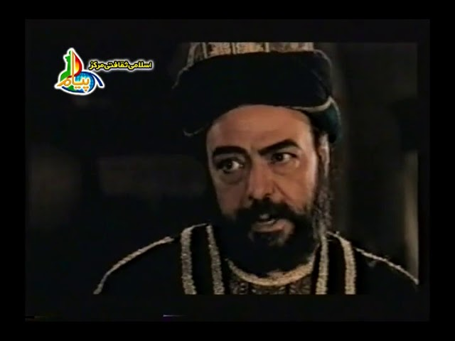 Ghareeb E Toos Episode 06 | Imam Raza (a.s) in Urdu/Hindi