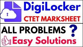 DigiLocker & CTET Marksheet All Doubts & Solutions | Mobile Not Registered | All Comment Solution
