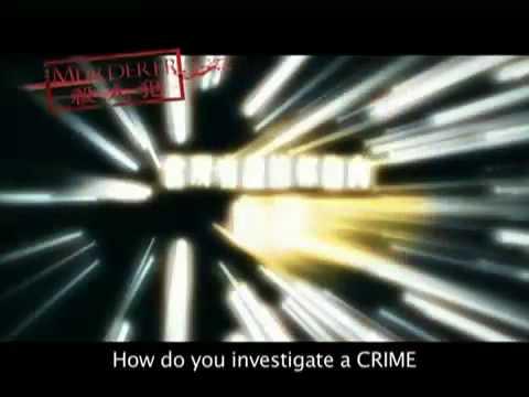 郭富城 殺人犯 Murderer  TRAILER