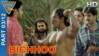 Bichhoo hindi movie || part 03/12 || nitin, neha, prakash raj || eagle hindi movies