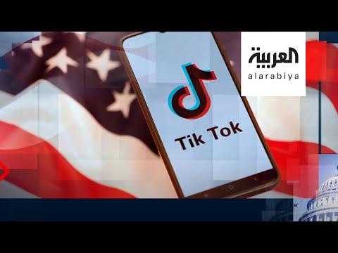 بعد انقضاء المهلة.. ترمب يحظر أي معاملات مالية مع تيك توك  - نشر قبل 4 ساعة