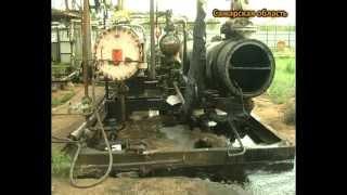 нелегальный нефтеперерабатывающий завод