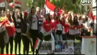 وقفة تضامنية لفرع الاتحاد الوطني لطلبة سورية فرع استراليا تضامناً مع الوطن الأم