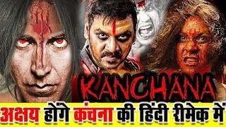 free mp3 songs download - Kanchana 2 mp3 - Free youtube