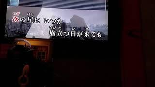 篠原涼子 - 青空が降る少年