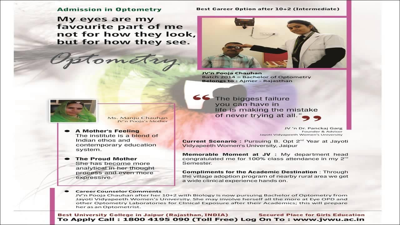 Admission In Optometry Jvwu Youtube
