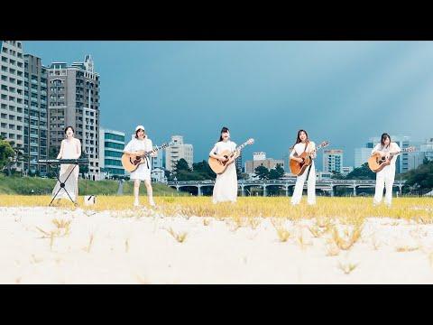 水平線 / back number【歌詞付】Cover|FULL|MV|PV|バックナンバー