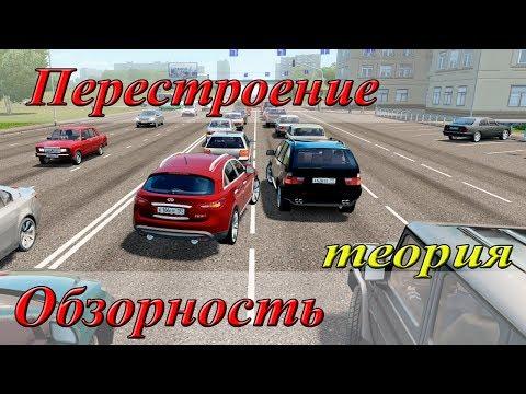 Видео вождение южно-сахалинскиз YouTube · Длительность: 1 мин13 с