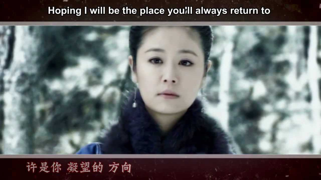 Download Wallace Hou - Glamorous Imperial   Qing Shi   倾世 (English Subbed)