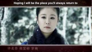 Wallace Hou - Glamorous Imperial   Qing Shi   倾世 (English Subbed)