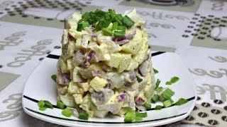 ОРИГИНАЛЬНЫЙ салат с яблоком и селедкой - ну очень вкусный!