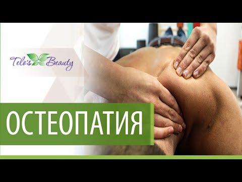 Клиника восстановительной медицины и криотерапии Grand Clinic