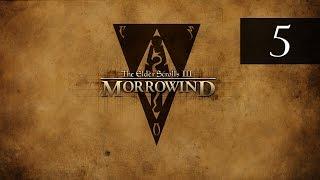 Morrowind Сердце Хаоса [Chaos Heart] #5 - Главный квест ч.1
