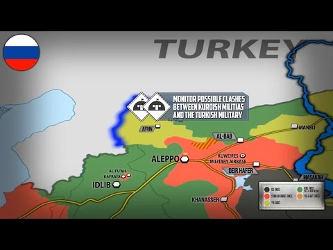 турции фото курды