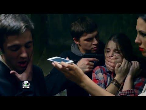 Супер Фильм Химик Боевик