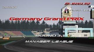 Чемпионат Формула 1 на Assetto Corsa/ Гран-При Германии 2019/ F1 Manager League