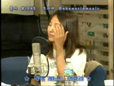 110531 Lee Hyori - EBS FM 'Music Travel' Part 1 (Lee Sang Soon DJ)
