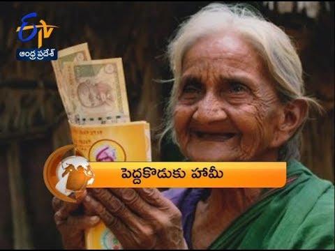 1 PM | ETV 360 | News Headlines | 25th March 2019 | ETV Andhra Pradesh