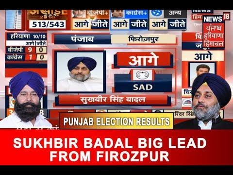 Sukhbir Badal Big Lead From Firozpur   Lok Sabha Election Results 2019 LIVE Coverage   Punjab Latest