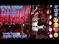Shubham dhumal | Ladka deewana lage hit song | raipur ganesh jhanki | best Quality | best dj dhumal