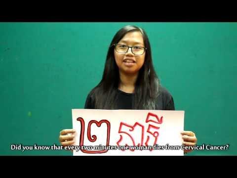 Poliklinika Harni - Informiranost o HPV testu je i dalje mala