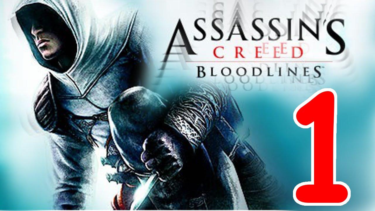 assassins creed bloodlines psp cheats
