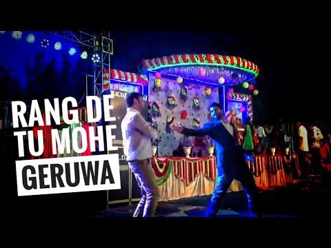 Dance On Rang De Tu Mohe Gerwa Song | Funny Dance | SRK Song |