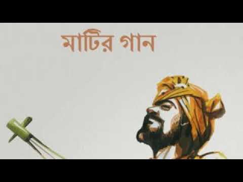 Olpona Boiosar Sokina Seri Bangla Song