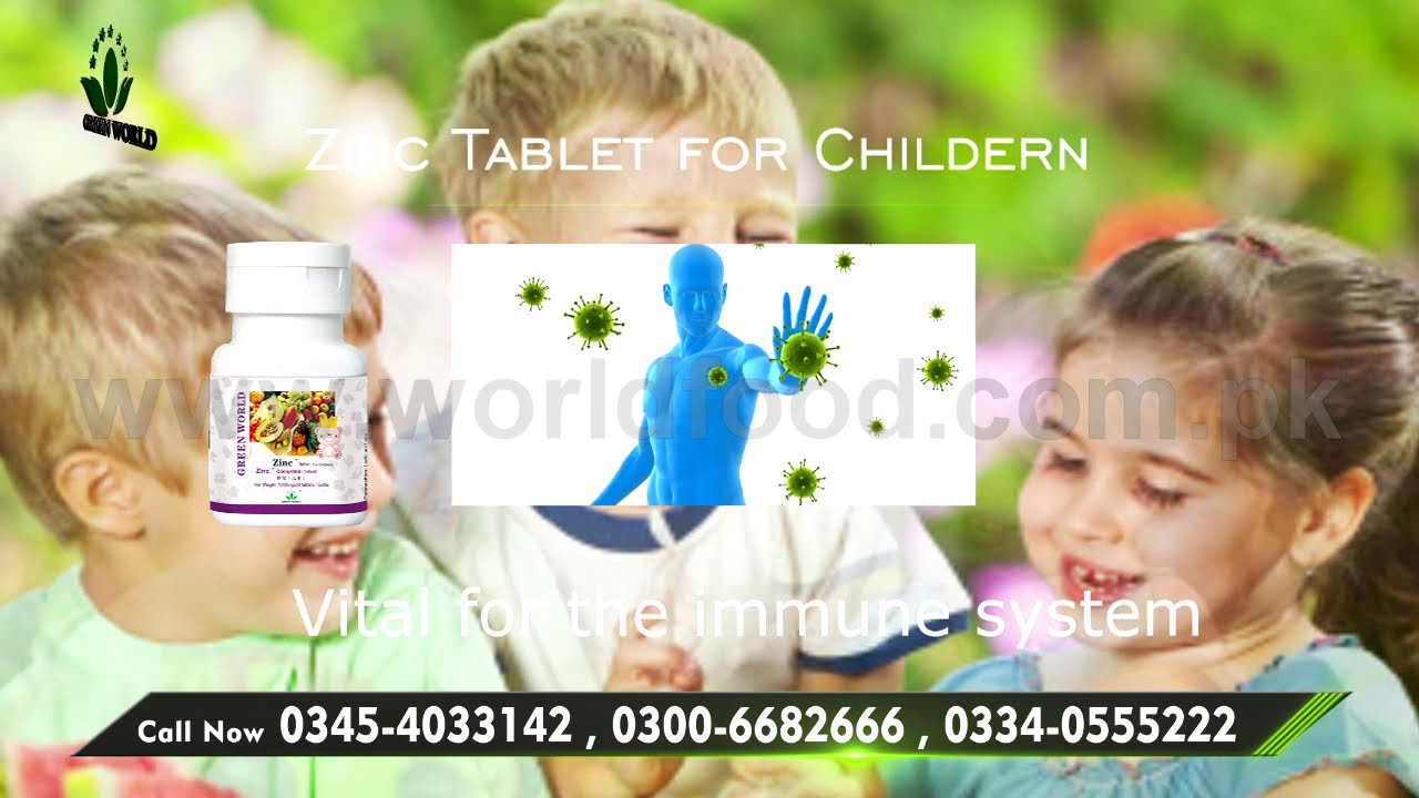 Zinc Tablet For Children In Pakistan Worldfood Youtube