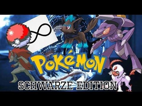 Pokemon Schwarz CHEATS!!! [Handy]