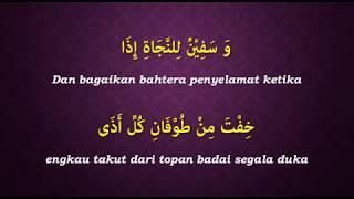 Download Video Guru Ijai - Ya Rasulullah Salamun Alaik (Lirik & Terjemah) MP3 3GP MP4