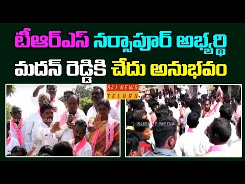 TRS Candidate Madan Reddy Get Insulted by Villagers in Election Campaign at Medak | Raj News