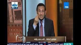 الشيخ رمضان يشرح سمات القلب السليم