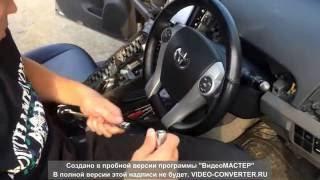 Разбор торпеды Toyota Prius ZVW30