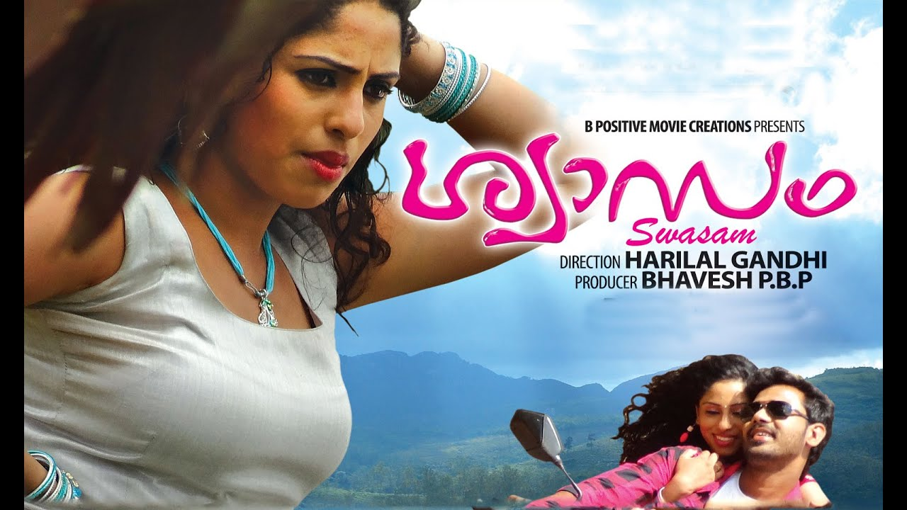 Image Result For Abcmalayalam Movies