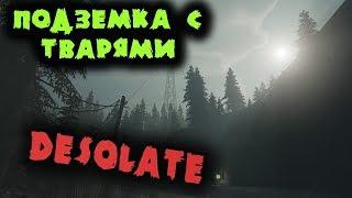 Самое опасное МЕТРО постапокалипсиса - Desolate #5