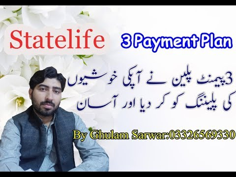 Statelife Three Payment Plan Table 05