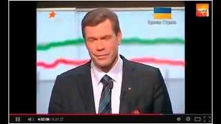 Кандидат в Президенты Украины Олег Царёв. Часть 1