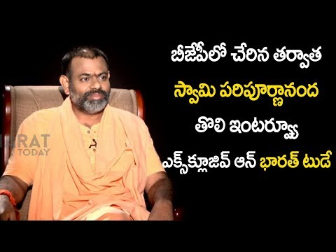 TIME TO ASK | Special Discussion With Swami Paripoornananda After Joining in BJP | Bhaarat Today