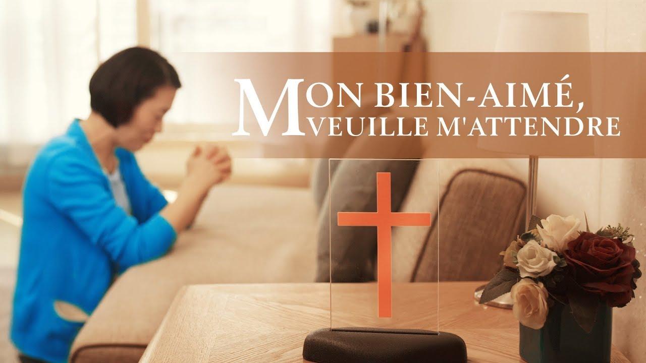 « Mon Bien-aimé, veuille m'attendre »   La meilleure musique chrétienne 2018