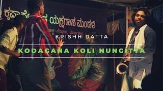 'Kodagana Koli Nungitha' Kannada Folk song Saxophone - II Mudita II LATEST INDIAN FEATURE FILM