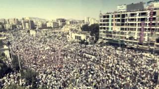 حرة حرة - أغاني الثورة السورية