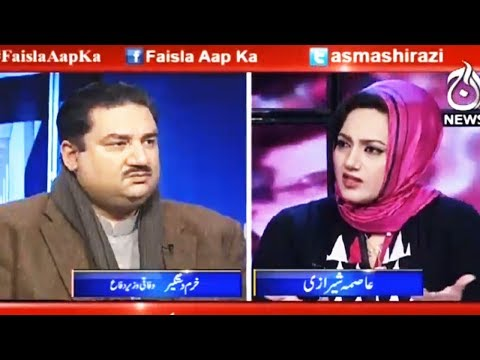 Faisla Aap Ka - 3 January 2018 - Aaj News