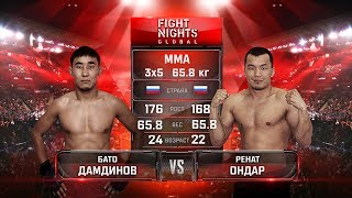 Бато Дамдинов vs. Ренат Ондар / Renat Ondar vs. Bato Damdinov