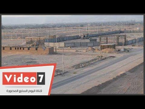 المدينة الصناعية بالبغدادى فى الأقصر تسابق الزمن لدخول عالم الصناعة خلال عدة أشهر  - 13:22-2018 / 2 / 17