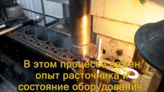 ООО НПК Технологии Хонинговка и расточка блока цилиндров
