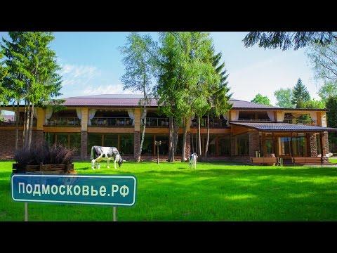 ☠ СОЛНЕЧНЫЙ Park Hotel & SPA, Подмосковье