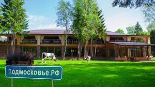 ☠ СОЛНЕЧНЫЙ Park Hotel & SPA, Подмосковье(, 2015-01-05T21:55:37.000Z)