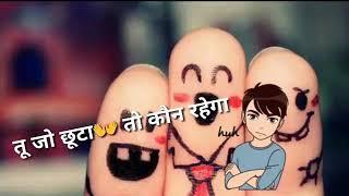 Friendship day special   Tu jo rutha toh kon hasega whatsapp status
